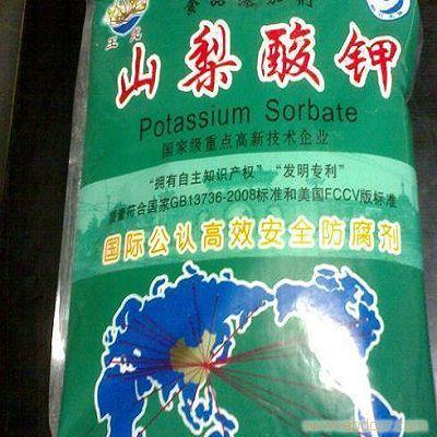 上海山梨酸钾厂家_上海山梨酸钾供应_上海山梨酸钾公司