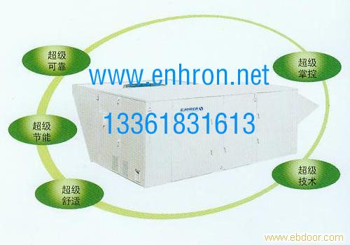 2ERSF系列-全新风屋顶机(直接蒸发式冷暖型)