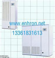 7ECIV系列-机房精密空调机,恒温恒湿空调