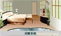 上海采暖工程案例