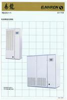 7ECIV系列恒温恒湿空调(机房专用空调)