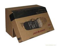 上海纸箱批发-上海纸盒