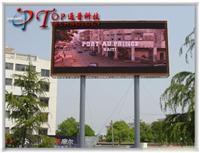 上海户外全彩色LED显示屏主要技术参数