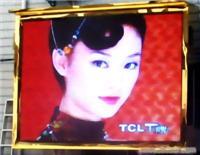 上海室外单红色LED显示屏主要技术参数