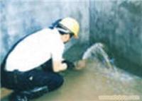 上海防水工程公司