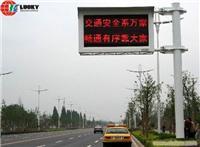 上海室内单红色LED显示屏主要技术参数