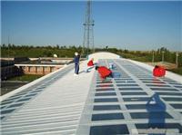 上海屋面防水施工