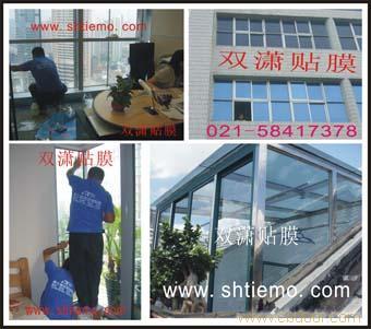 上海建筑隔热玻璃贴膜