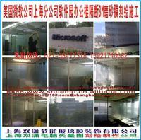 上海装饰磨砂膜