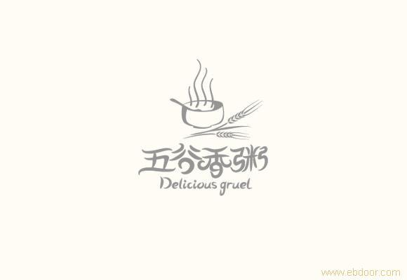 上海企业logo设计