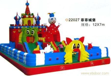 菲菲城堡,儿童城堡乐园