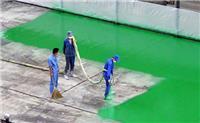 聚脲防水施工