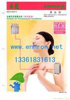 5EIH-HR系列  全新風空調復合機(立式熱回收型)