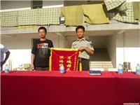 客户赠送锦旗/上海西点企业军训