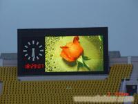 体育场电子计时计分系统-LED电子显示屏报价