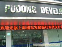 上海条幅led电子屏