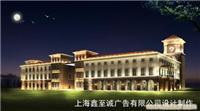 上海照明专业服务|上海照明工程服务(上海照明服务,上海照明工程,上海照明设计公司)