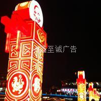 广告牌/上海广告牌设计/上海广告牌制作/上海广告牌策划/上海广告...