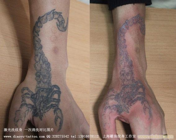 供应福州激光洗纹身墨鬼堂刺青图