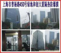 上海隔热防爆膜