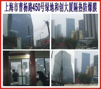 上海隔热太阳膜