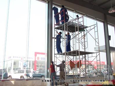 上海专业玻璃贴膜