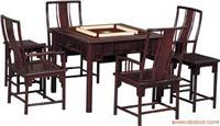 雀友自动麻将桌报价  全自动麻将桌 雀友麻将机红木系列