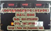 北京变频电源生产厂家 变频电源 三相变频电源单相变频电源变频电源生产厂家
