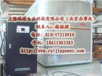 变频电源 三相变频电源单相变频电源变频电源生产厂家82HZ变频电源