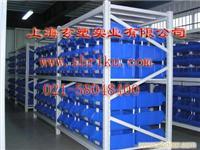 轻型货架,上海轻型货架,轻型货架批发,