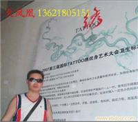 纹身师介绍-上海专业纹身室