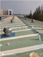 彩钢瓦防水工程案例