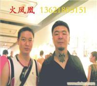高级纹身师比赛合影-上海纹身师大赛