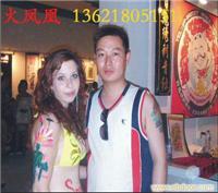 火凤凰国际模特合影-上海纹身师风采