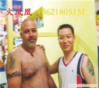 火凤凰国际模特合影-上海时尚纹身图
