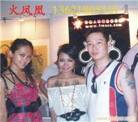 火凤凰国际模特合影-上海顶级纹身师