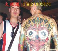 国际纹身大赛作品展-上海顶级纹身师