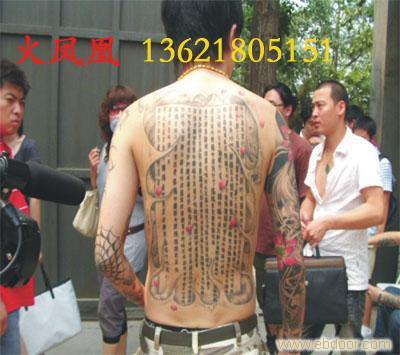 纹身的忌讳和讲究图片