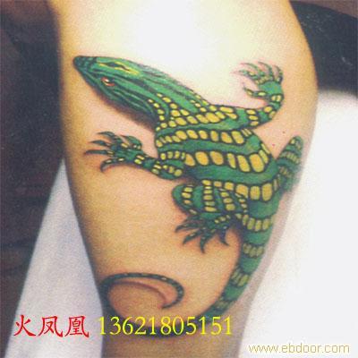 黑豹纹身图片 黑豹纹身图片高清大图 黑豹纹