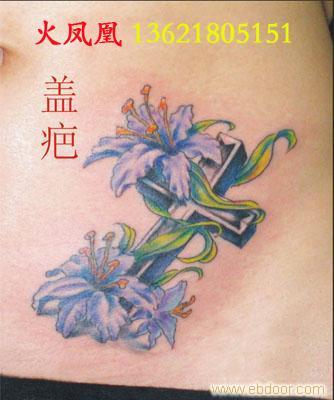 盖疤纹身图例-上海专业纹身室