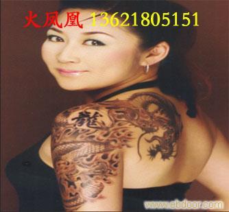 纹身图案_相关信息_火凤凰-上海专业纹身室/上海纹身图片