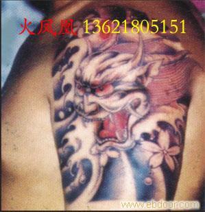 纹身夜叉图案