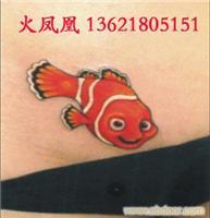 卡通鱼纹身