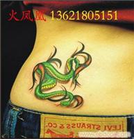 找火凤凰-上海专业纹绣工作室的蛇纹身图片价格,图片