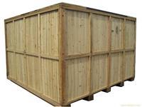 木质包装箱销售