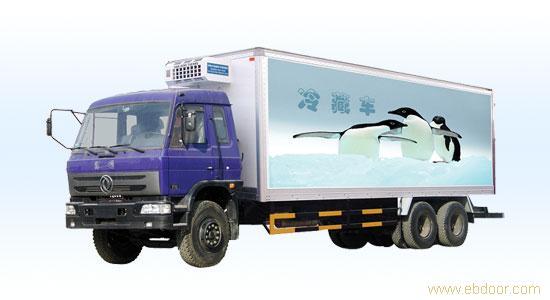 东风货车,东风汽车,东风卡车,东风厢式车,东风冷藏车,东风冷藏车专卖,