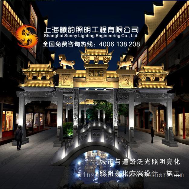 杨浦区灯光亮化工程、杨浦区照明工程、杨浦区景观照明设计、杨浦区建筑物亮化施工