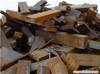 上海废钢回收站
