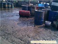 上海废油回收热线/上海废油回收