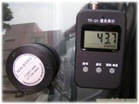 透光率计-透光率计专卖